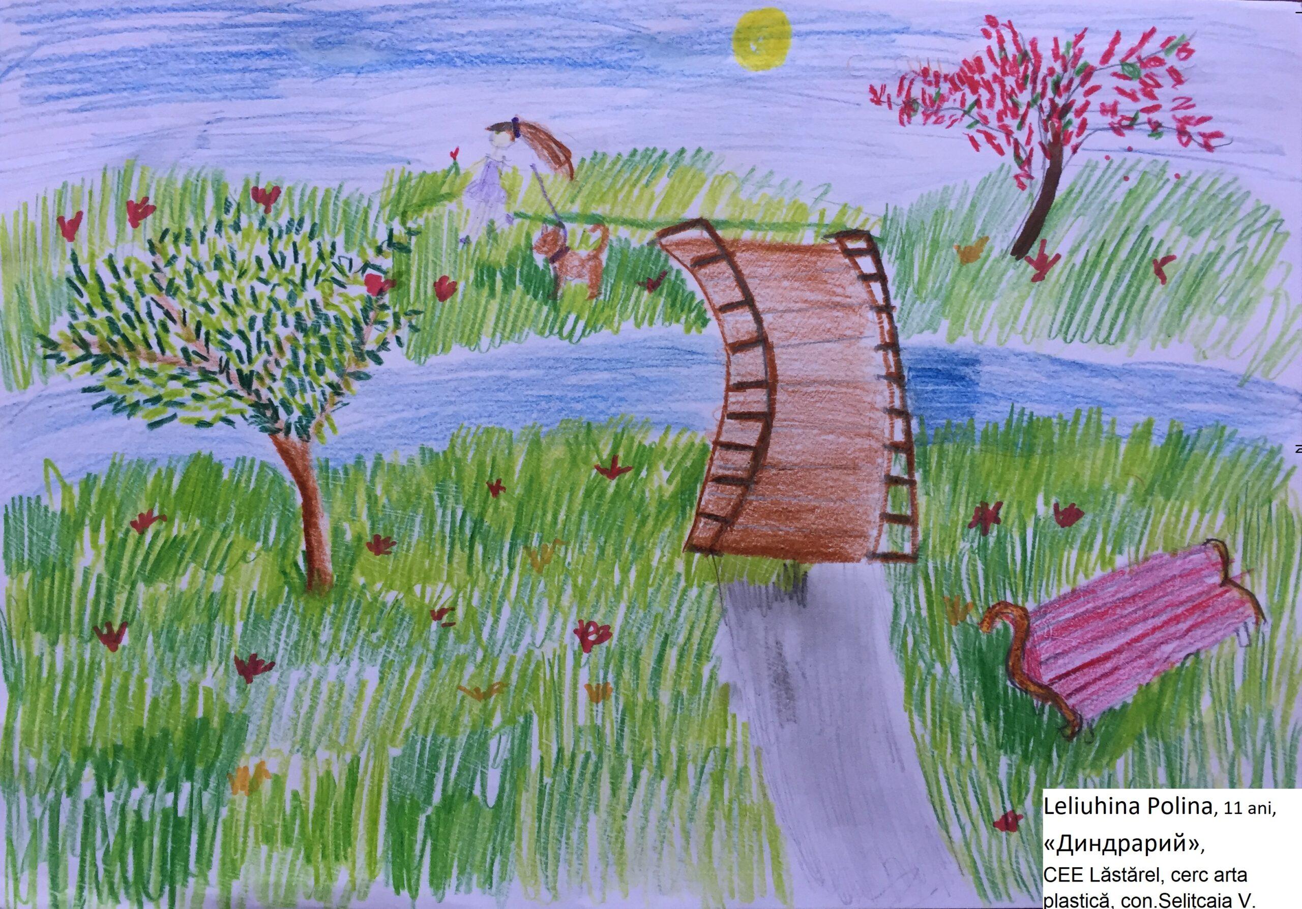 """Lucrările elevilor premiate la concursul de desen și pictură """"Orașul meu etern ca o poveste"""" (etapa instituțională)- 08.10.2021"""